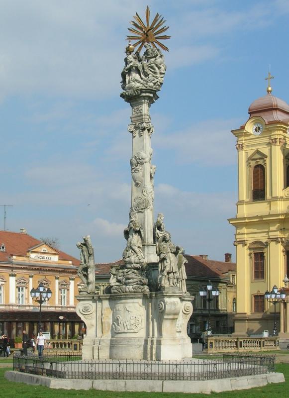Ciuma din Timișoara Actualitatea Online   Actualitatea Online